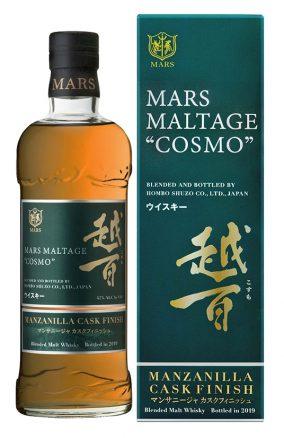 Mars Cosmo Manzanilla Finish
