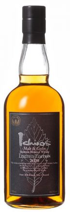 Ichiro's Japanese Blended Whisky Limited Edition 2020