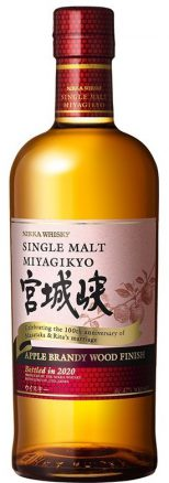 Nikka Miyagikyo Apple Wood Finish